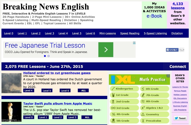 これが Breaking News Englishのトップページです!色々な楽しみ方ができますよ!本文でもう少し詳しくお話しします!