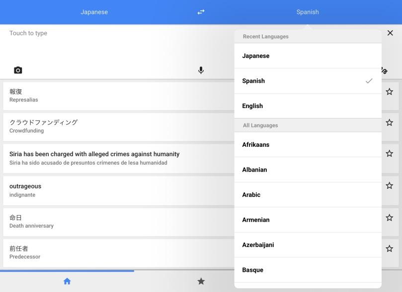 画面を3ヶ国語用にし、いつでも使えるようにしておきましょう。