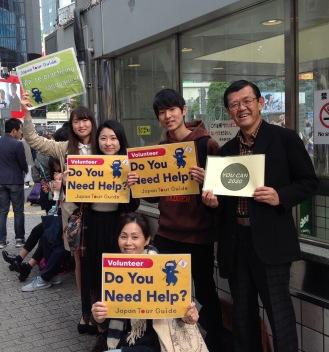 東京オリンピックまでに真の国際化を目指そう!