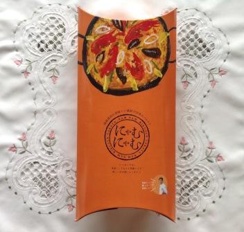日本パエリア協会設立の発起人 栗原靖武(豊洲スペインバル バルデゲー シェフ) は2013年のパエリア世界コンクールで4位入賞!写真は陸前高田のお米を使った日西融合ともいえる「三陸パエリア」