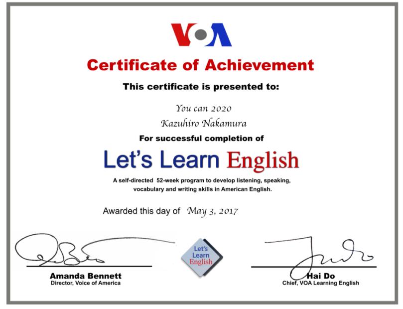 VOA 証明書