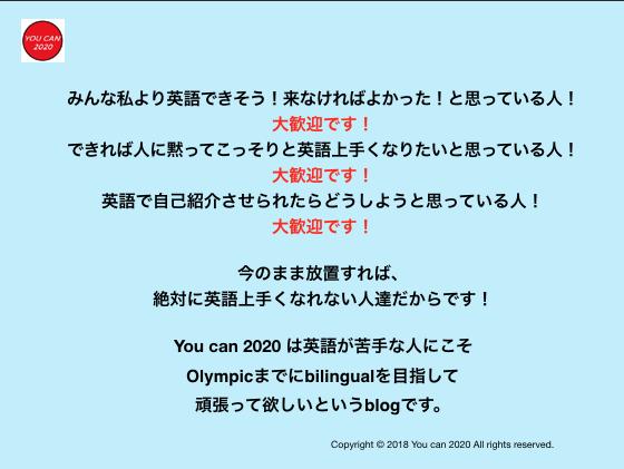 スクリーンショット 2018-11-24 11.56.10