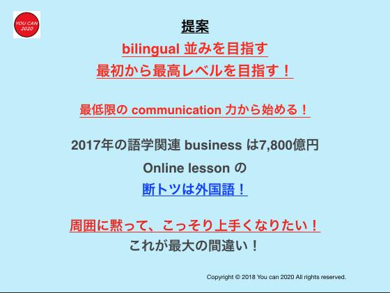 スクリーンショット 2018-11-24 11.58.31